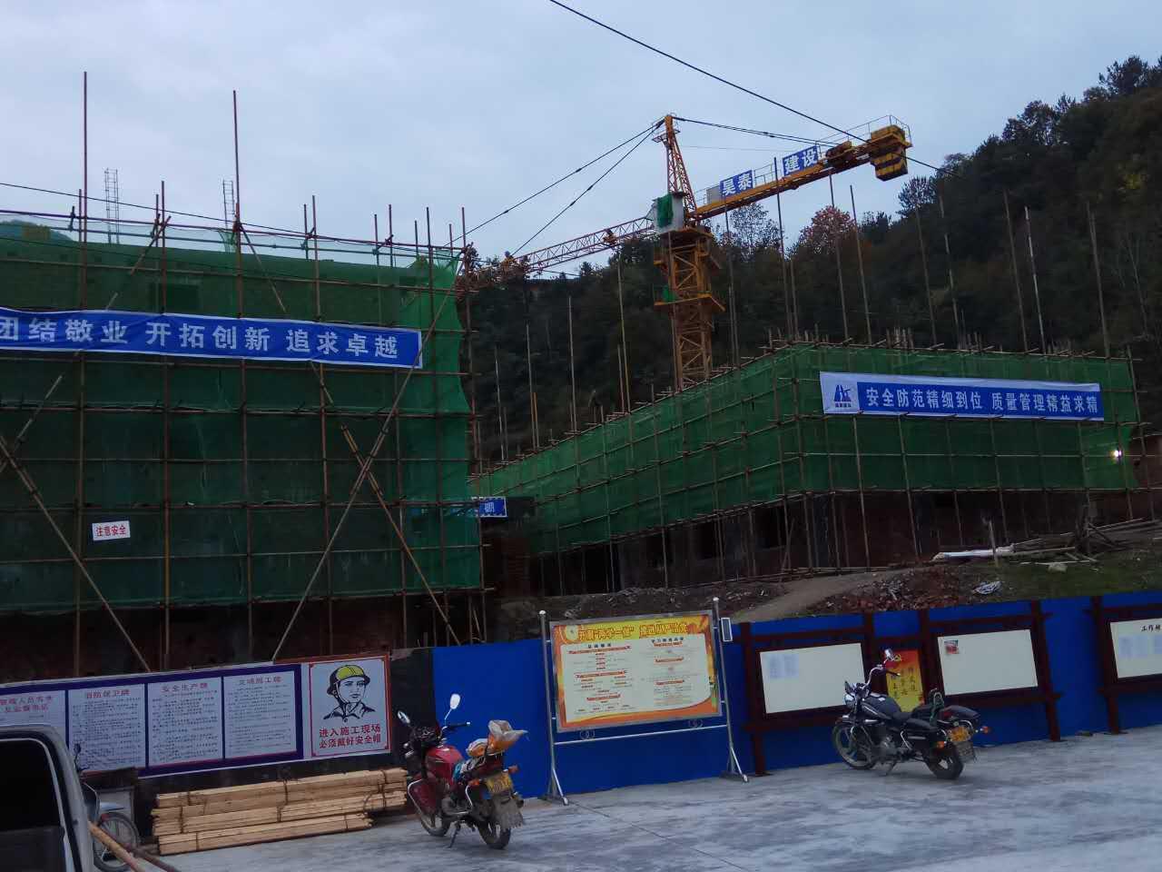 平利县三阳镇2017年移民搬迁安置房工程